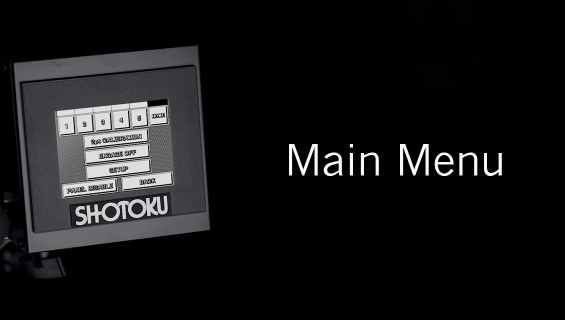 Shotoku SPi-TOUCH Main Menu Screen