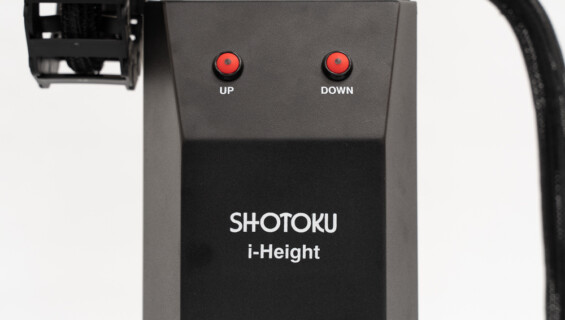 TI-11 i-Height